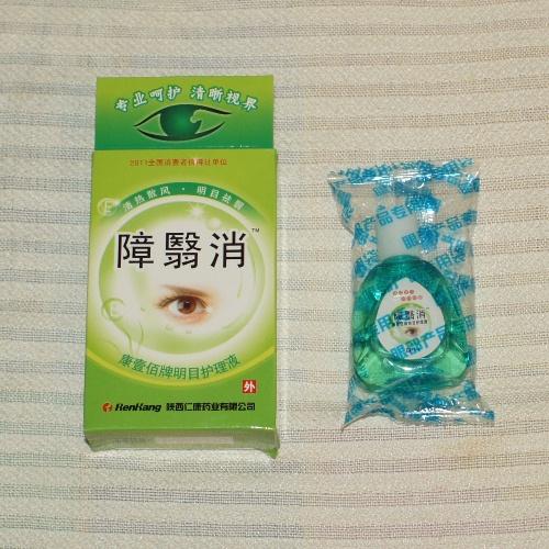 Хилозар-Комод при синдроме сухих глаз: инструкция по