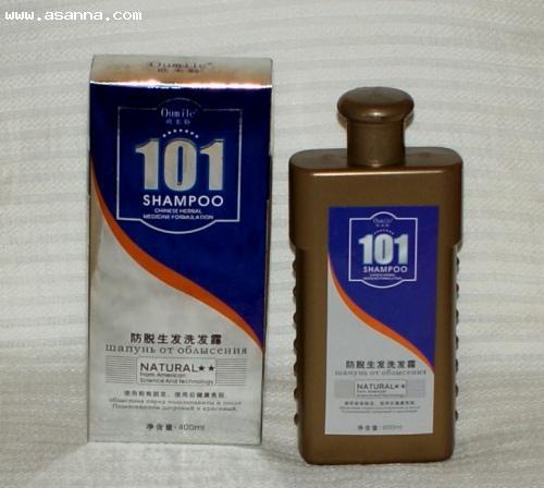 Комплекс витаминов для волос и ногтей